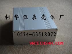 Vỏ Nhôm VNT-A020